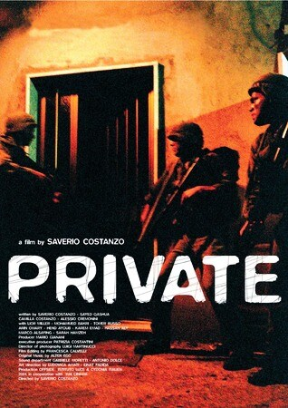 locandina di Private