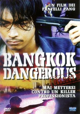 locandina di Bangkok Dangerous