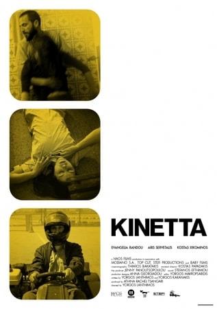 locandina di Kinetta
