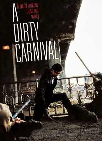locandina di A Dirty Carnival
