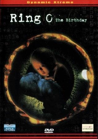 Recensione su The Ring 0: Birthday (2000) di ...