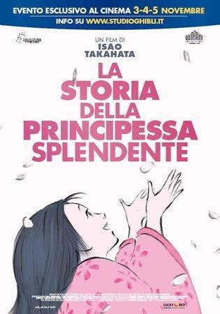 locandina di La storia della principessa splendente