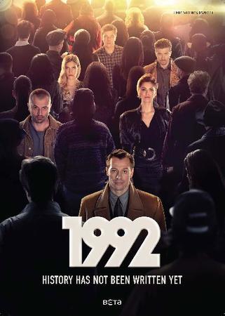 locandina di 1992