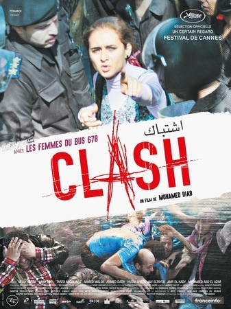 locandina di Clash