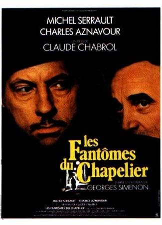 CHABROL: Un grande regista di cui so troppo poco.