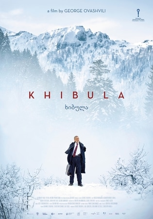 locandina di Khibula