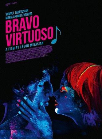locandina di Bravo Virtuoso