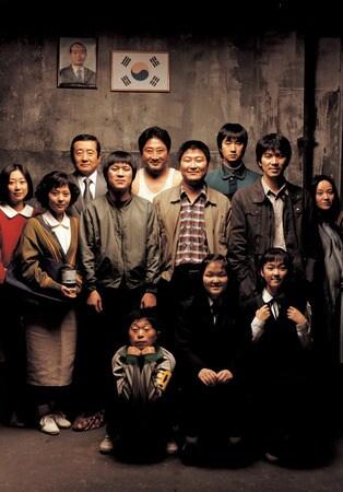 La mia Top dei film Coreani