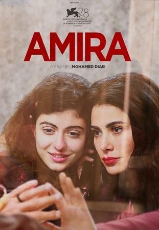 locandina di Amira