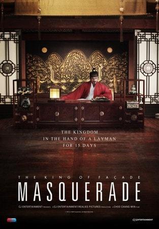 locandina di Masquerade