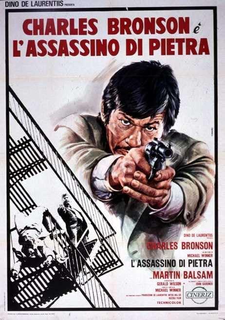 L'assassino di pietra (1973) - Streaming   FilmTV.it