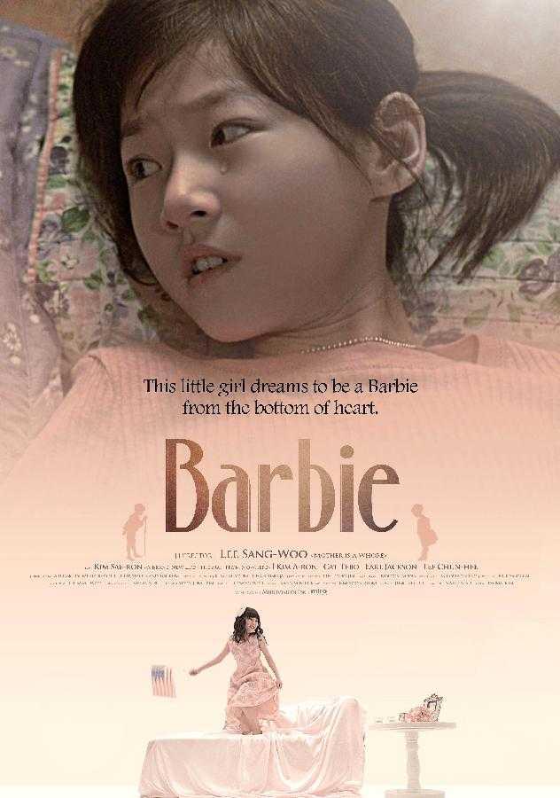 Barbie (2011)   FilmTV.it