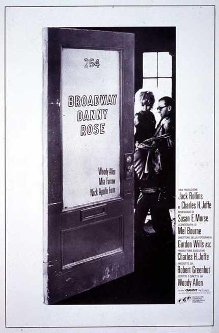 1/1 - Broadway Danny Rose
