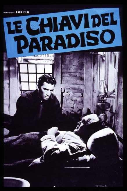Paradiso terrestre e – inevitabilmente – anche del Purgatorio, che Dante.