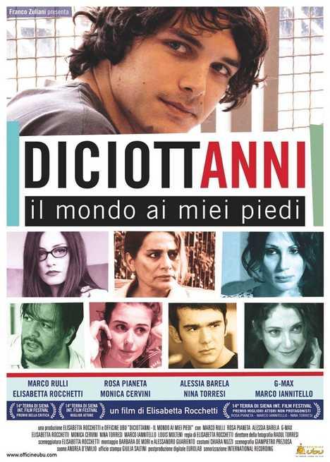 film italiani sentimentali meetic gratuito