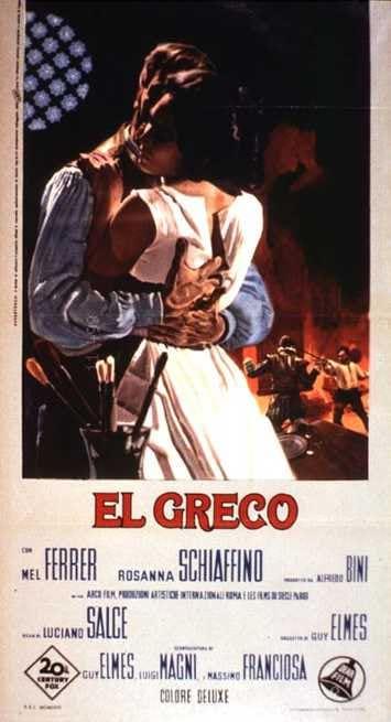1/0 - El Greco