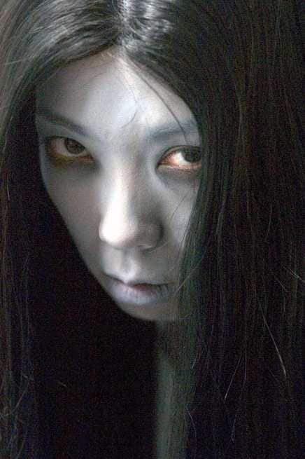 1/7 - The Grudge