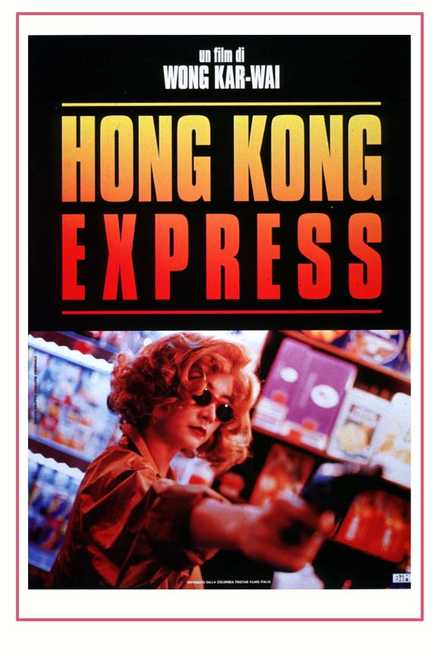 0/6 - Hong Kong Express