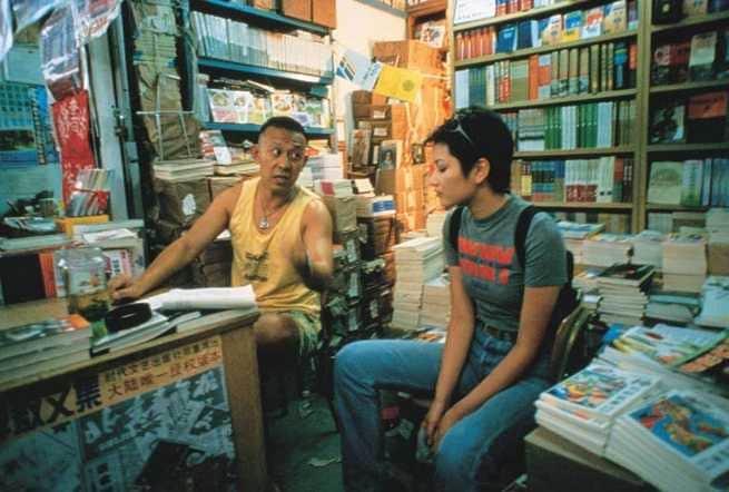 Jiang Wen, Qu Ying