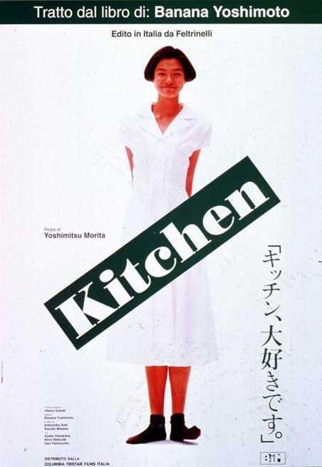1/3 - Kitchen - Cucina