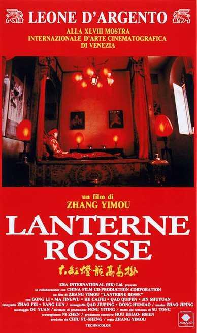 2/7 - Lanterne rosse
