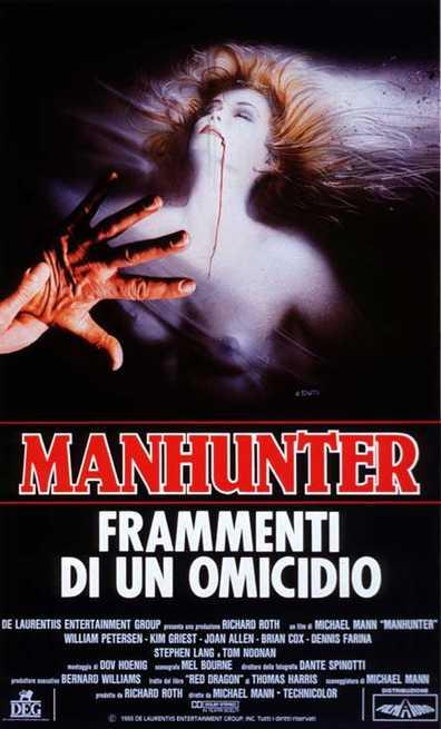 1/4 - Manhunter - Frammenti di un omicidio
