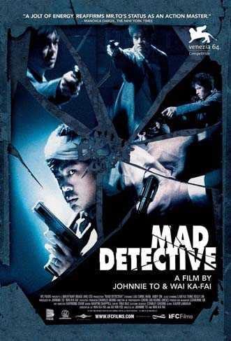 2/0 - Mad Detective
