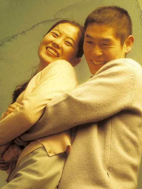 Moon So-ri, Sol Kyung-gu