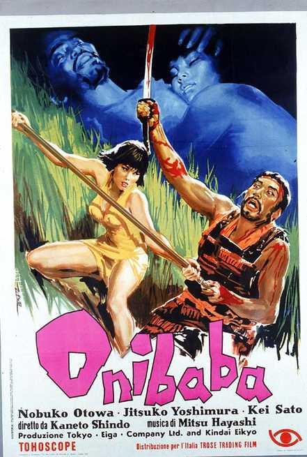 Risultati immagini per onibaba le assassine film 1964
