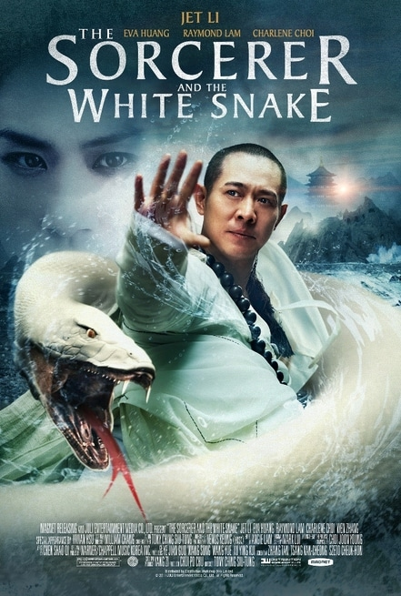 0/0 - The Sorcerer and the White Snake