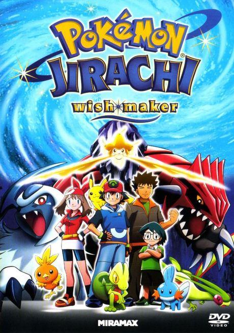 Pokémon: Jirachi Wish Maker [HD] (2004)
