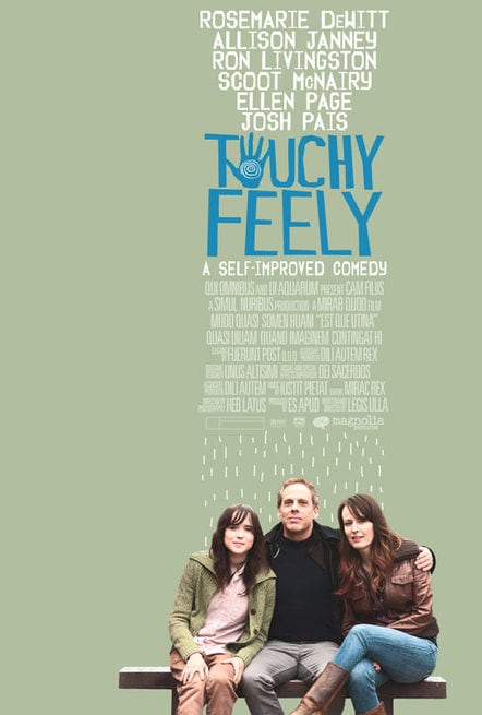 0/1 - Touchy Feely