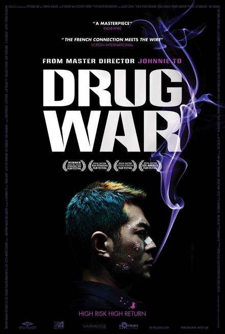 Recensione su Drug War (2012) di AndreaVenuti | FilmTV.it