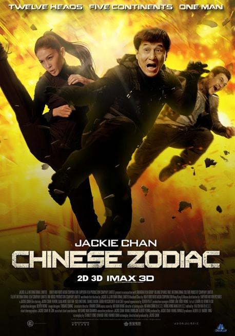 Chinese Zodiac (2012) | FilmTV.it