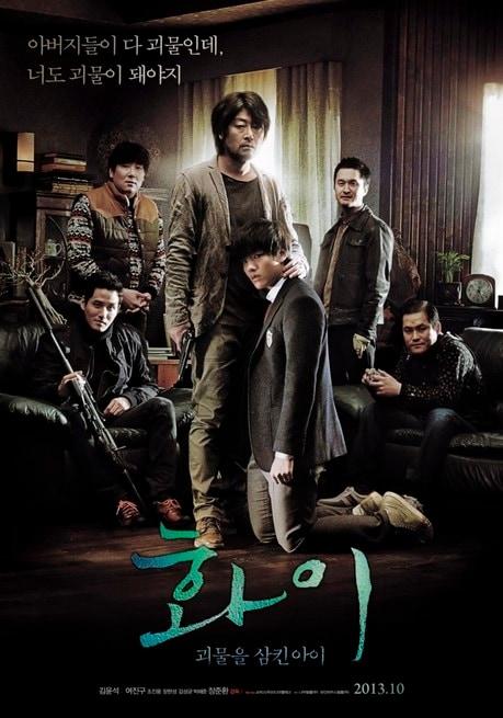 Hwayi – A Monster Boy (2013 – SubITA)