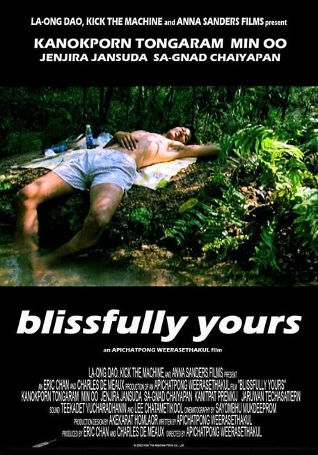 0/0 - Blissfully Yours