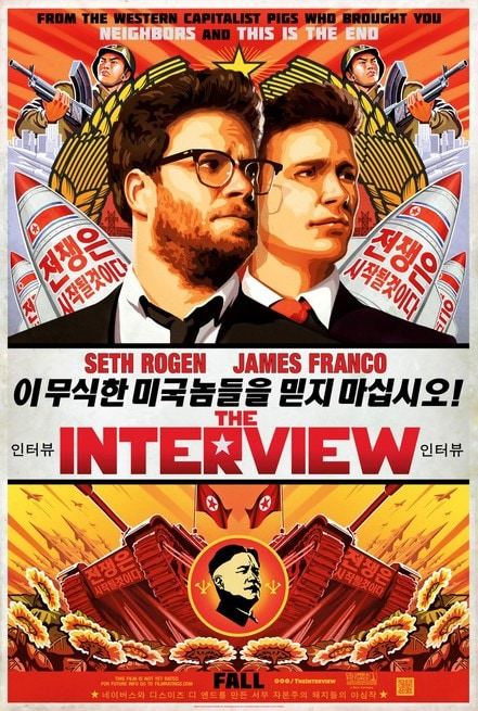0/7 - The Interview