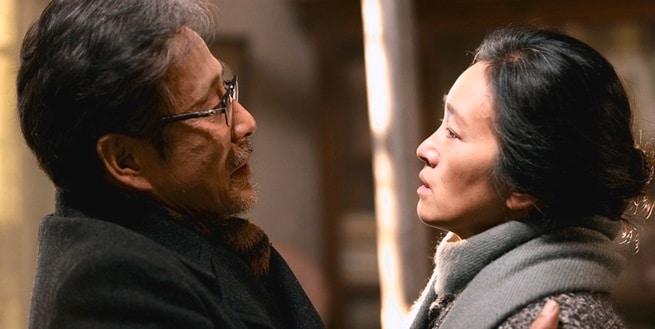 Gong Li, Chen Daoming