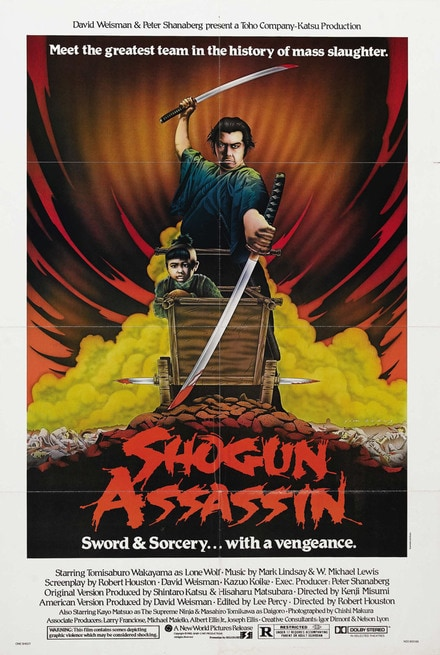 Shogun il Giustiziere (1980)