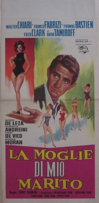 La Moglie Di Mio Marito (1961)
