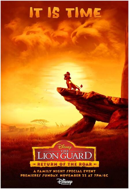 2/0 - The Lion Guard: Il ritorno del ruggito