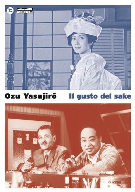 1/0 - Il gusto del saké