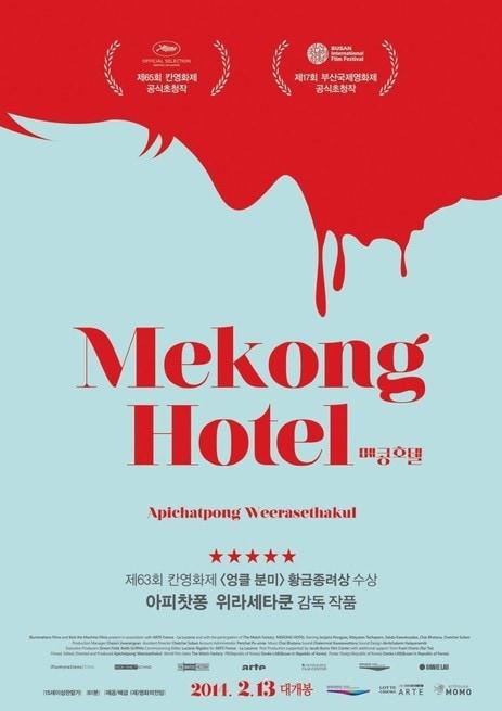 Risultati immagini per Mekong Hotel locandina