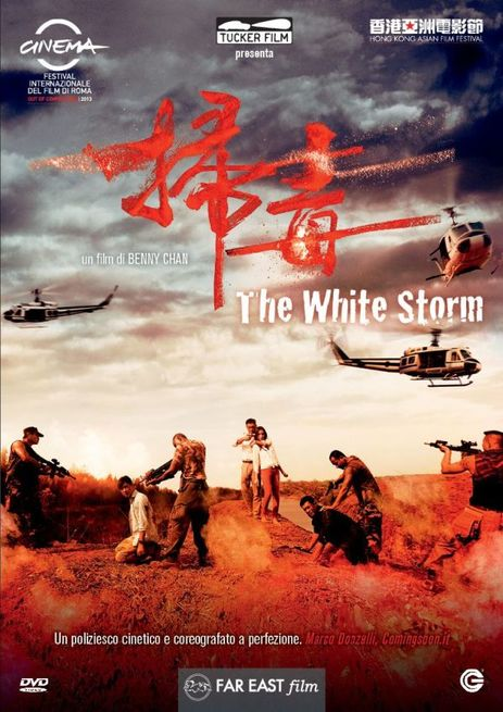 0/0 - The White Storm