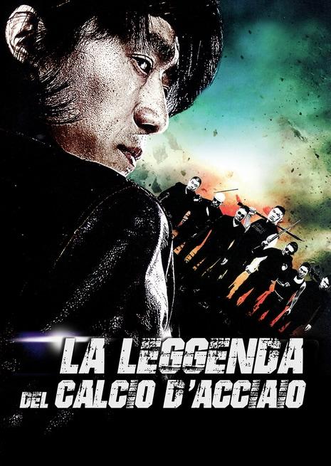 La leggenda del calcio d'acciaio [HD] (2016)