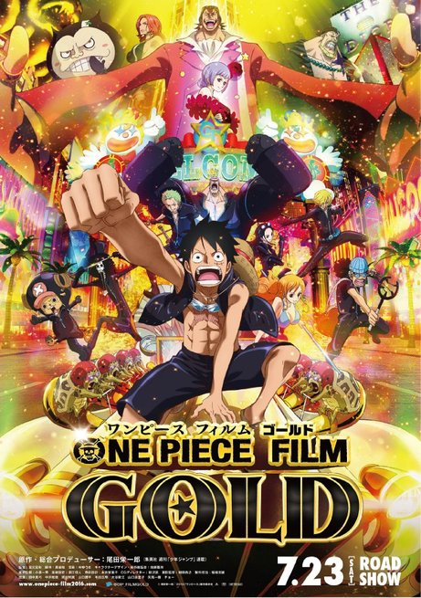 1/7 - One Piece Gold - Il film