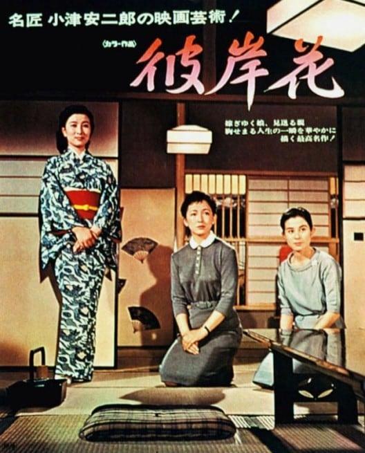 Risultati immagini per il gusto del sakè film 1962