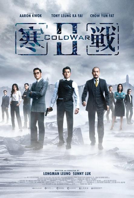 1/4 - Cold War II