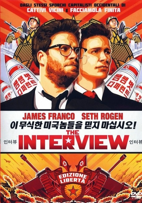0/0 - The Interview