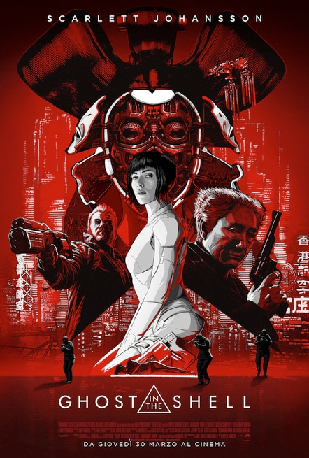 2/7 - Ghost in the Shell